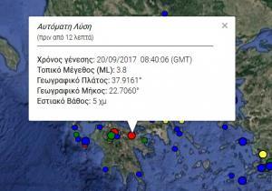 Σεισμός τώρα ανάμεσα σε Νεμέα και Κόρινθο!