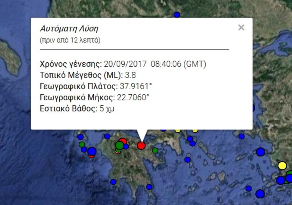 Σεισμός τώρα ανάμεσα σε Νεμέα και Κόρινθο! | Newsit.gr