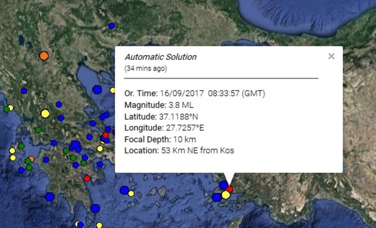 Σεισμός κοντά στην Κω | Newsit.gr