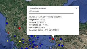 Σεισμός στη Λέσβο – Διπλό χτύπημα του Εγκέλαδου