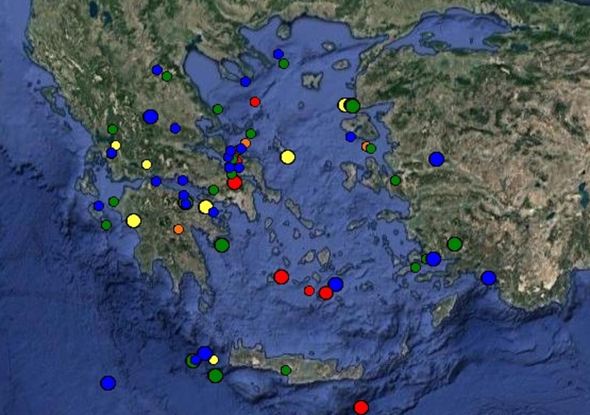 Σεισμός σήμερα LIVE τι καταγράφουν οι σεισμογράφοι | Newsit.gr
