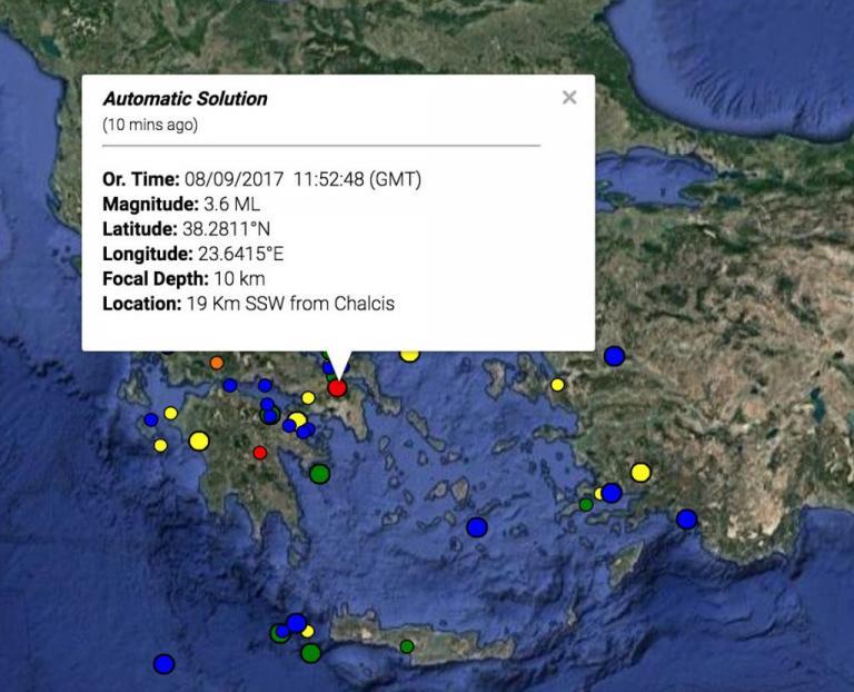 Σεισμός στη Χαλκίδα | Newsit.gr