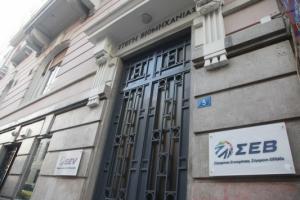 ΣΕΒ: «Οι πρώτοι έξι μήνες του 2018 θα είναι καθοριστικοί για την οικονομία»