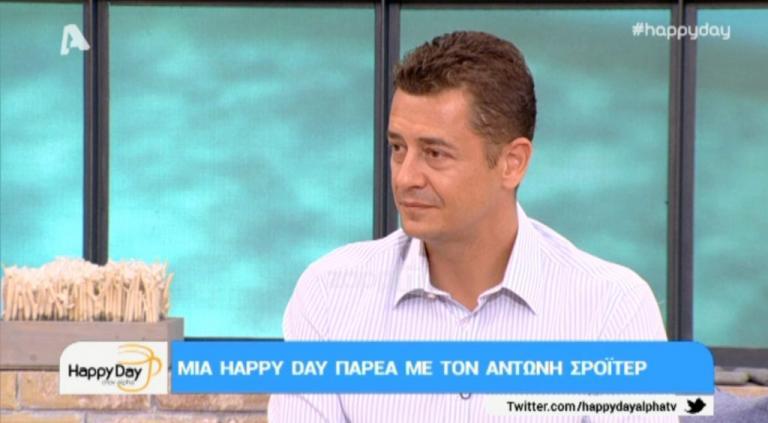 Ο Αντώνης Σρόιτερ μίλησε πρώτη φορά για την αναβολή του γάμου του με την Ιωάννα Μπούκη | Newsit.gr