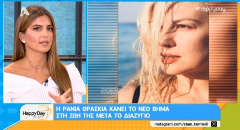 Ράνια Θρασκιά: Το νέο βήμα μετά το διαζύγιο από τον Ανδρέα Φωτόπουλο | Newsit.gr