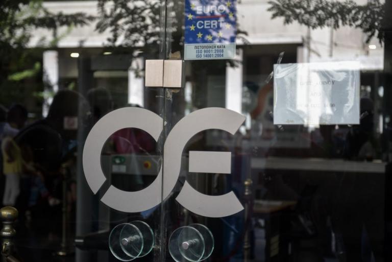 Ξεκινά την έκδοση ηλεκτρονικού εισιτηρίου η ΤΡΑΙΝΟΣΕ | Newsit.gr
