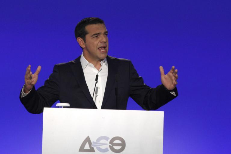 ΔΕΘ 2017 – Τσίπρας: «Τέλος το Grexit, ήρθε το… Grinvest» – «Παρατείνεται η προστασία της πρώτης κατοικίας» | Newsit.gr