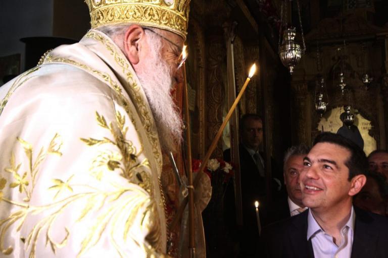 Ο Τσίπρας θα επισκεφθεί το Άγιο Όρος | Newsit.gr