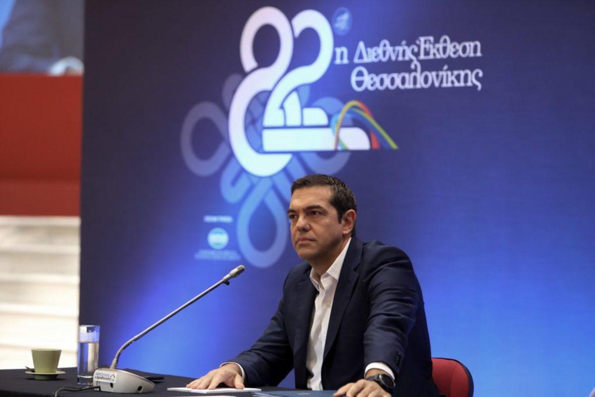 Άλλος Τσίπρας στη ΔΕΘ… | Newsit.gr