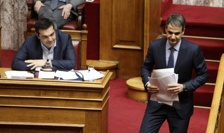 ΝΔ: Έτσι σχολιάζει τη δημοσκόπηση του ΠΑΜΑΚ   Newsit.gr