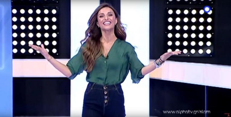 Δείτε για πρώτη φορά την Ελένη Τσολάκη στο Slam! [vid]   Newsit.gr