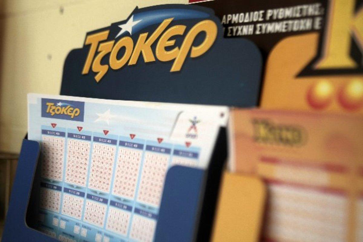 Τζόκερ κλήρωση ΟΠΑΠ 1843: Οι τυχεροί αριθμοί [10/09]   Newsit.gr