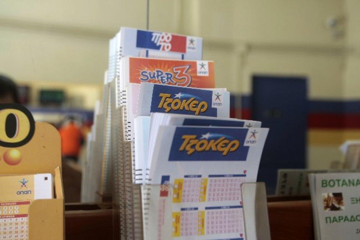 Τζόκερ κλήρωση ΟΠΑΠ 1844: Αυτοί είναι οι τυχεροί αριθμοί [14/09] | Newsit.gr