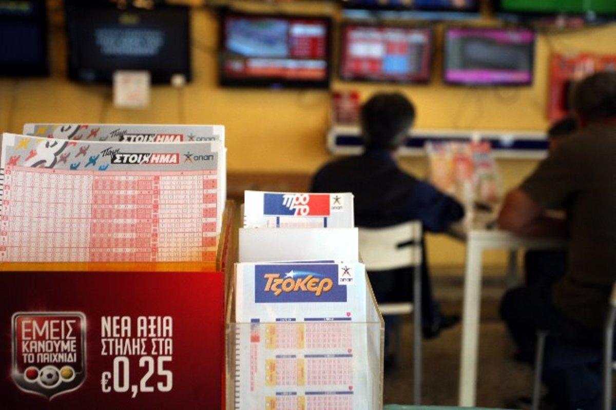 Τζόκερ: Τζακ ποτ και 700.000 ευρώ την Κυριακή 1/10 | Newsit.gr
