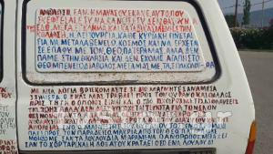 Φθιώτιδα: Τους «κούφανε» με το βανάκι του – Η εξήγηση του οδηγού και οι εικόνες που σαρώνουν το διαδίκτυο [pics, vid]