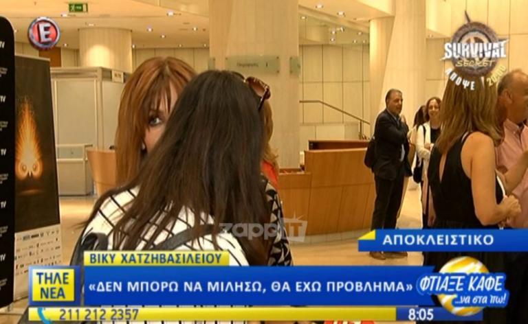 Μα, τι έκανε η Βίκυ Χατζηβασιλείου όταν είδε την κάμερα; | Newsit.gr