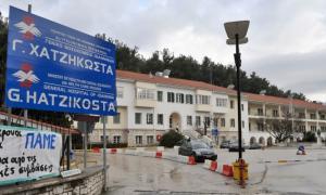 ΠΟΕΔΗΝ: Στο Νοσοκομείο «Χατζηκώστα» ζητούν από τους εργαζόμενους να πληρώνουν τη… νύφη