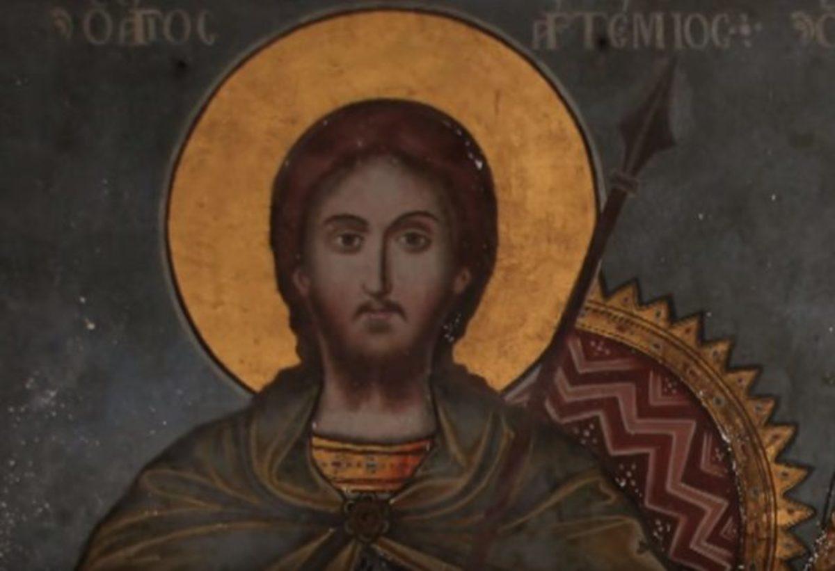 Άγιος Αρτέμιος: Σήμερα γιορτάζει ο Μεγαλομάρτυς του Χριστιανισμού | Newsit.gr