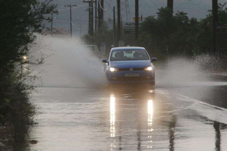 Καιρός: Από Δευτέρα κακοκαιρία! Βροχές και χαμηλές θερμοκρασίες | Newsit.gr