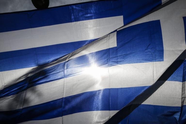 28η Οκτωβρίου: Τι γιορτάζουμε | Newsit.gr
