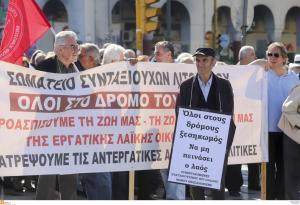 Θεσσαλονίκη: Στους δρόμους συνταξιούχοι και φοιτητές – Συναντήθηκαν στο υπουργείο Μακεδονίας Θράκης [pics, vids]