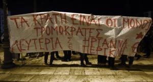 Συγκέντρωση αλληλεγγύης στο Σύνταγμα για την Ηριάννα και τον Περικλή