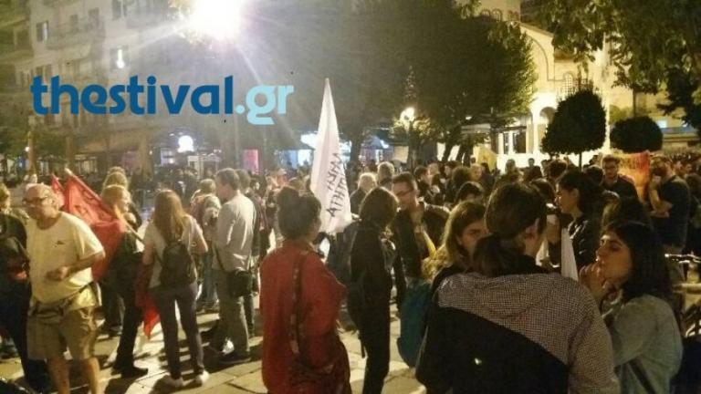 Θεσσαλονίκη: Συγκέντρωση διαμαρτυρίας λίγο πριν την ομιλία Τσίπρα [pics] | Newsit.gr