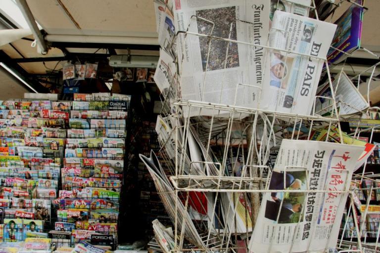 Απεργία στα πρακτορεία διανομής Τύπου – Διαμαρτυρία στο Υπουργείο Εργασίας | Newsit.gr