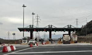 Θεσσαλονίκη: Αντιδράσεις των εργαζομένων στην Εγνατία Οδό για τη λειτουργία σταθμών διοδίων