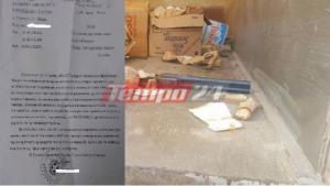 Πάτρα: Από χειροβομβίδα κρότου λάμψης η έκρηξη που ακρωτηρίασε τον δημοτικό υπάλληλο