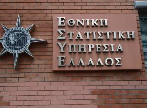 ΕΛΣΤΑΤ: Ύφεση 0,2% το 2016