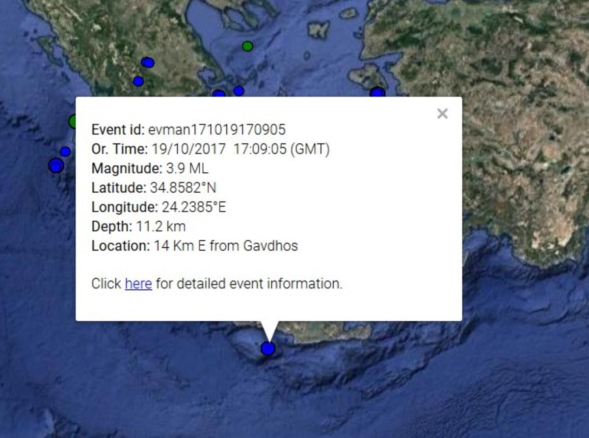 Σεισμός κοντά στη Γαύδο | Newsit.gr