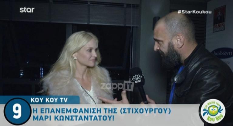 Η Μαρί Κωνσταντάτου δηλώνει: «Όλοι μου λένε να σε ξεχάσω, να προχωρήσω, να προσπεράσω» | Newsit.gr