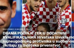 Εθνική Ελλάδας – ΜΜΕ Κροατίας: «Κληρωθήκαμε με τον αντίπαλο που δεν θέλαμε»