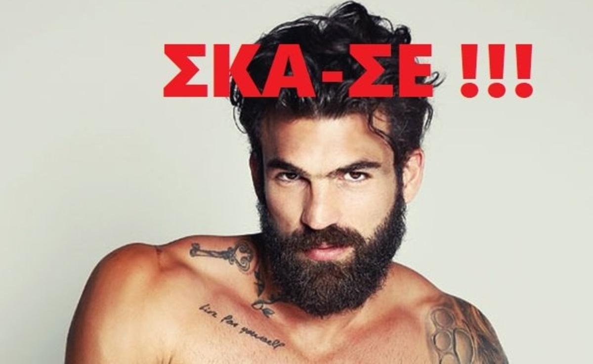 "Nomads: Απίστευτο ""κράξιμο"" στο twitter για τους διάσημους! | Newsit.gr"