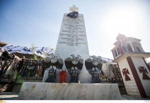 ΠΑΟΚ – «Η Πολιτεία να τιμήσει τη μνήμη των θυμάτων των Τεμπών»