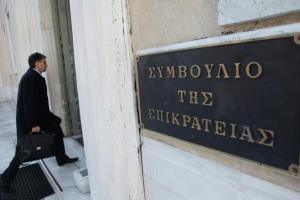 ΣτΕ: Αποφασίζει για την συνταγματικότητα του νόμου για την ελληνική ιθαγένεια