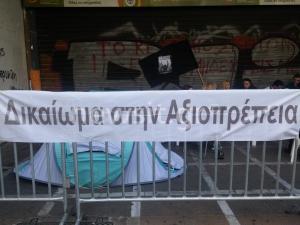 """Συνεχίζεται η """"κατασκήνωση"""" για τις συντάξεις χηρείας έξω από το υπουργείο Εργασίας"""