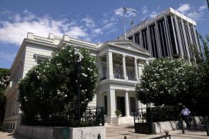 Πέθανε η πρέσβης Ελευθερία Γιαννάκου