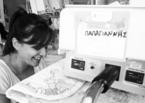 Αγγελική Δαλιάνη – Mάνος Παπαγιάννης: Σήμερα είναι η μεγάλη μέρα για το μωρό τους! [pic]
