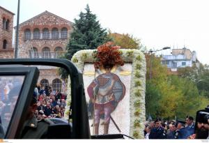 Άγιος Δημήτριος: Σήμερα γιορτάζει ο πολιούχος της Θεσσαλονίκης