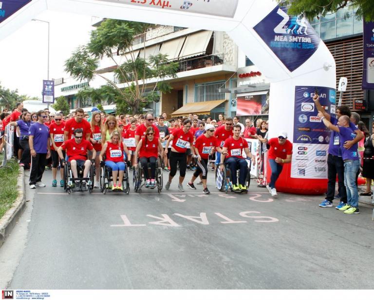 Oλυμπιονίκες, Παραολυμπιονίκες και Πρωταθλητές στον Αγώνα Ιστορικής Μνήμης της Νέας Σμύρνης | Newsit.gr