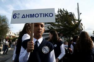 Σύλλογος Γονέων του δημοτικού του 11χρονου Αμίρ: Καλά έκαναν και του πήραν την σημαία