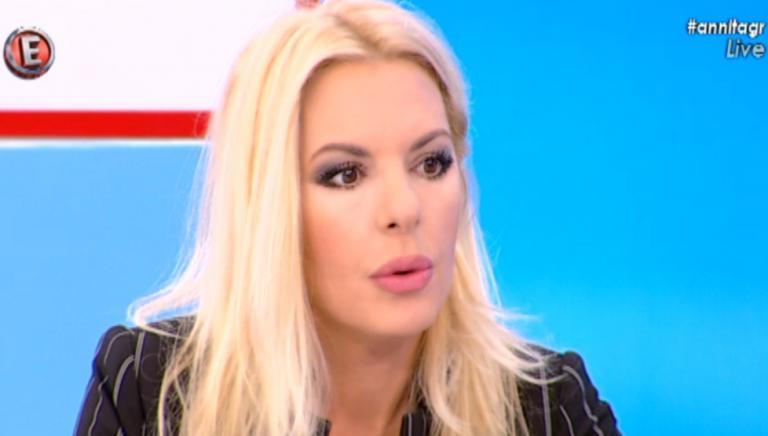 Συγκλόνισε πασίγνωστος τραγουδιστής στην Αννίτα: «Δεν μπορούσα να σηκωθώ από το κρεβάτι αν δεν έπινα» | Newsit.gr