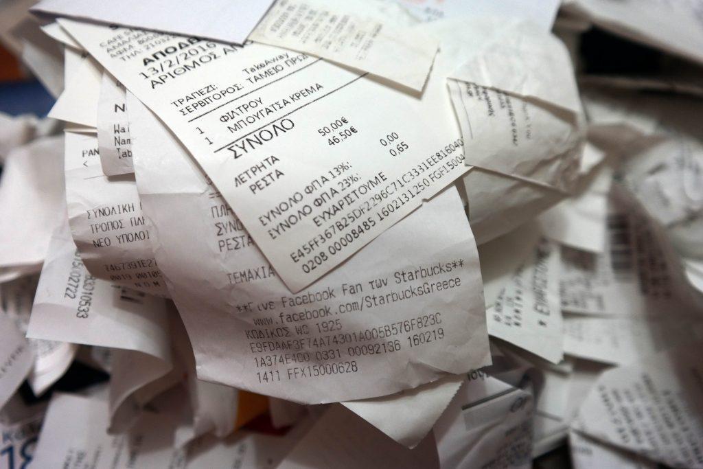 φορολογικοί έλεγχοι