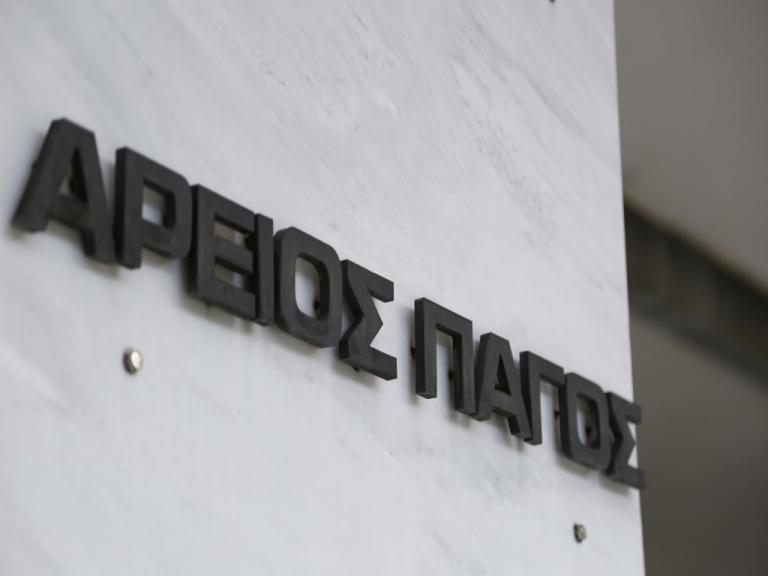 Φιλεργατική απόφαση Αρείου Πάγου: Αυτά μπορούν να διεκδικήσουν οι απολυμένοι, ακόμα τρία χρόνια μετά | Newsit.gr