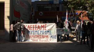 Ιωάννινα: Εγκαίνια σούπερ μάρκετ με… διαμαρτυρία εργαζομένων του «Καρυπίδη» [vid]