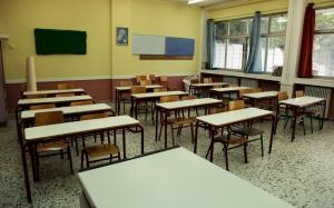 Δάσκαλος σε αμόκ στην Αλεξανδρούπολη! Κλείδωσε τα παιδιά στην αίθουσα και τους πετούσε βιβλία!