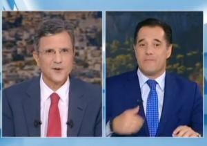 Κάνναβη – Άδωνις Γεωργιάδης: «Ο μπάφος η πρώτη επένδυση ΣΥΡΙΖΑ»! [vid]