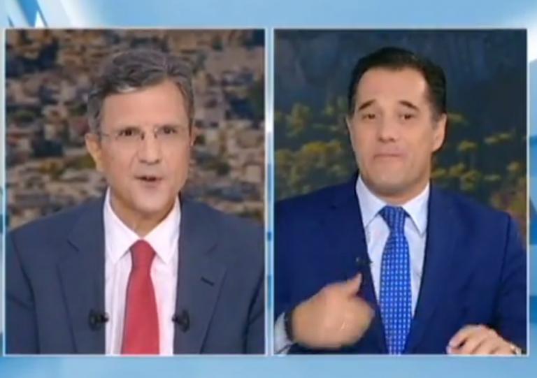 Κάνναβη – Άδωνις Γεωργιάδης: «Ο μπάφος η πρώτη επένδυση ΣΥΡΙΖΑ»! [vid] | Newsit.gr